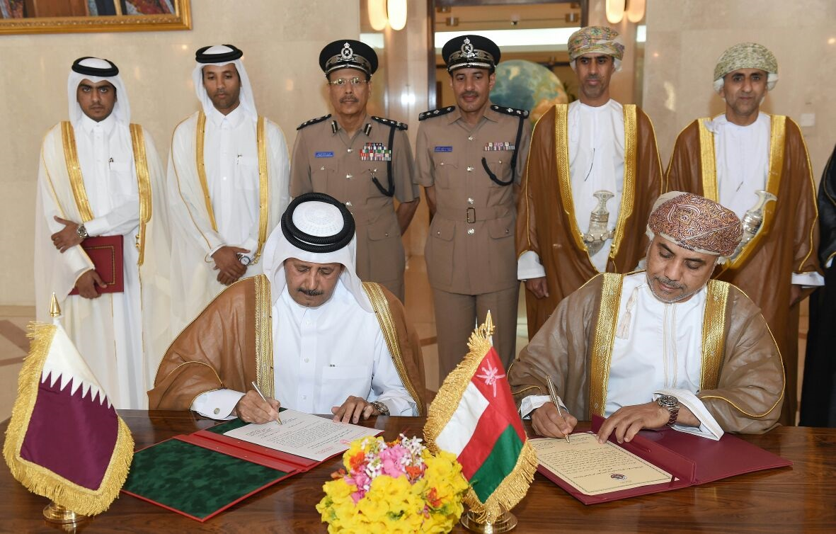 Qatar, Oman Sign Minutes of Exchanging Instruments of Ratification