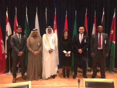 انعقاد الاجتماع الرابع للجنة التنفيذية لـ /الاسكوا/ برئاسة قطر