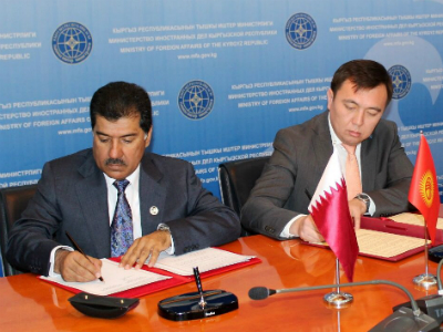 Qatar, Kyrgyzstan Hold First Session of Political Consultations