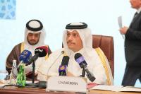 16th ACD Ministerial Meeting Begins