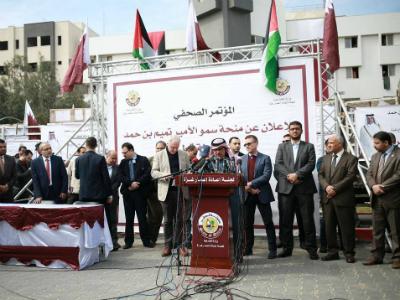 Chairman of Qatar's Gaza Reconstruction Committee Unveils Details of Qatari Grant