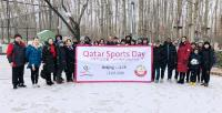 Qatar's Embassies, Consulates Mark Sport Day with a Range of Sporting Events