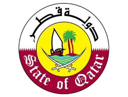 دولة قطر تستنكر ما يتم بثه من مقالات إعلامية من قبل عدد من المنظمات حول موقفها من الإرهاب
