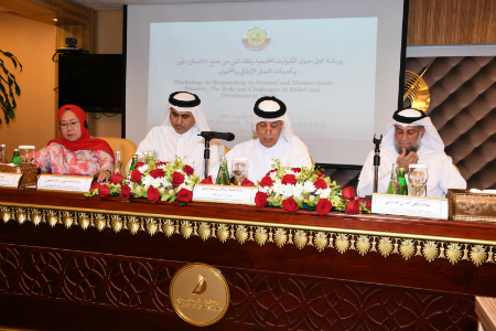 Minister of State for Foreign Affairs Inaugurates Responding to Natural Disasters Workshop