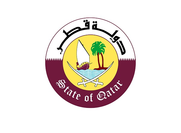 Qatar Condemns Attack At UK Parliament