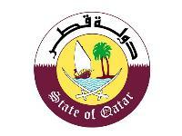 قطر تؤكد على أن أي حل للقضية الفلسطينية يبقى منوطاً بحفظ حقوق الشعب الفلسطيني القانونية والتاريخية