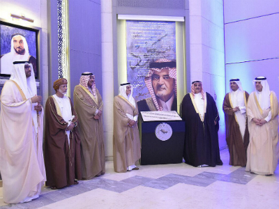 HE Foreign Minister Takes Part In Inauguration Of Prince Saud Al Faisal Center For Conferences