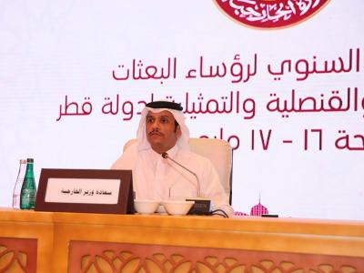 وزير الخارجية يفتتح الاجتماع السنوي لرؤساء البعثات الدبلوماسية والقنصلية لدولة قطر