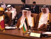 Qatar Participates in Meeting of the Fifth Session of Arab-China Political Dialogue