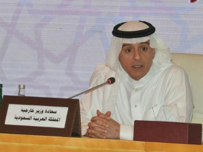 وزير الخارجية السعودي يشارك في الاجتماع السنوي لرؤساء البعثات الدبلوماسية والقنصلية لدولة قطر