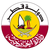 The State of Qatar Condemns Attacks in Afghanistan