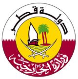 دولة قطر تدين هجومين في أفغانستان