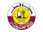 The State of Qatar Condemns Paris Shooting