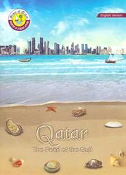 Qatar The Pearl of the Gulf