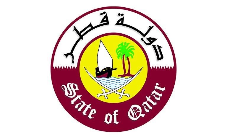 دولة قطر تدين جريمة الدهس في شمال لندن