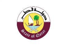 قطر تدين بشدة تفجير مطار عدن
