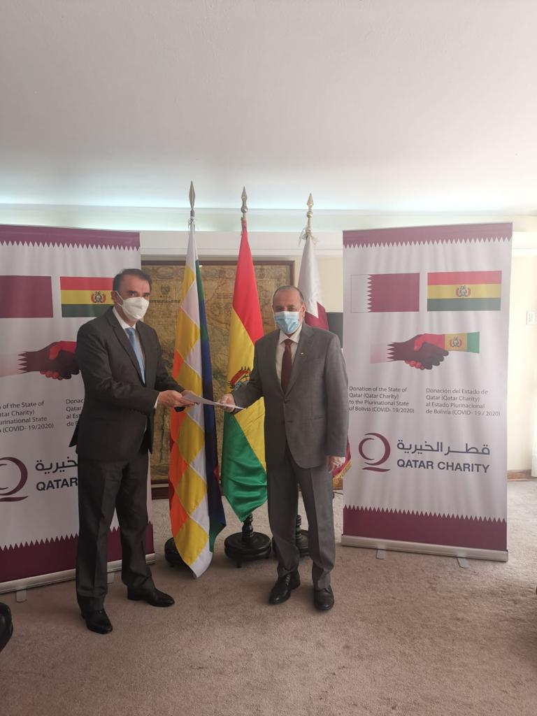 State of Qatar Provides Medical Aid to Bolivia