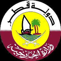 قطر تدين هجومين بأفغانستان