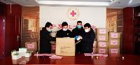 Qatar's Embassy in Beijing Offers Medical Help to China in Coronavirus Fight