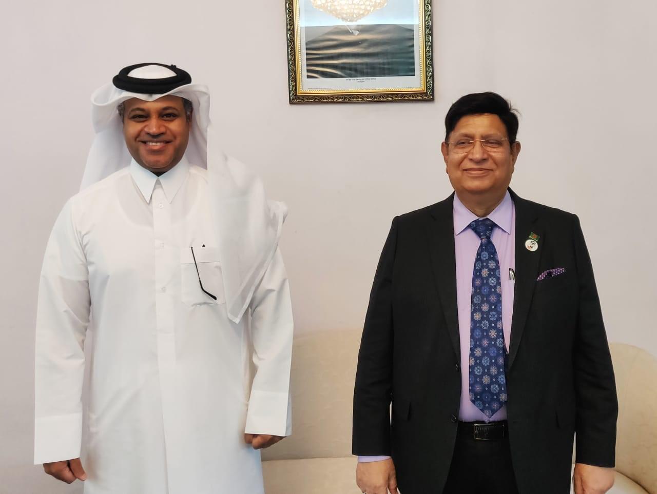 Bangladesh's Foreign Minister Meets Qatar's Ambassador