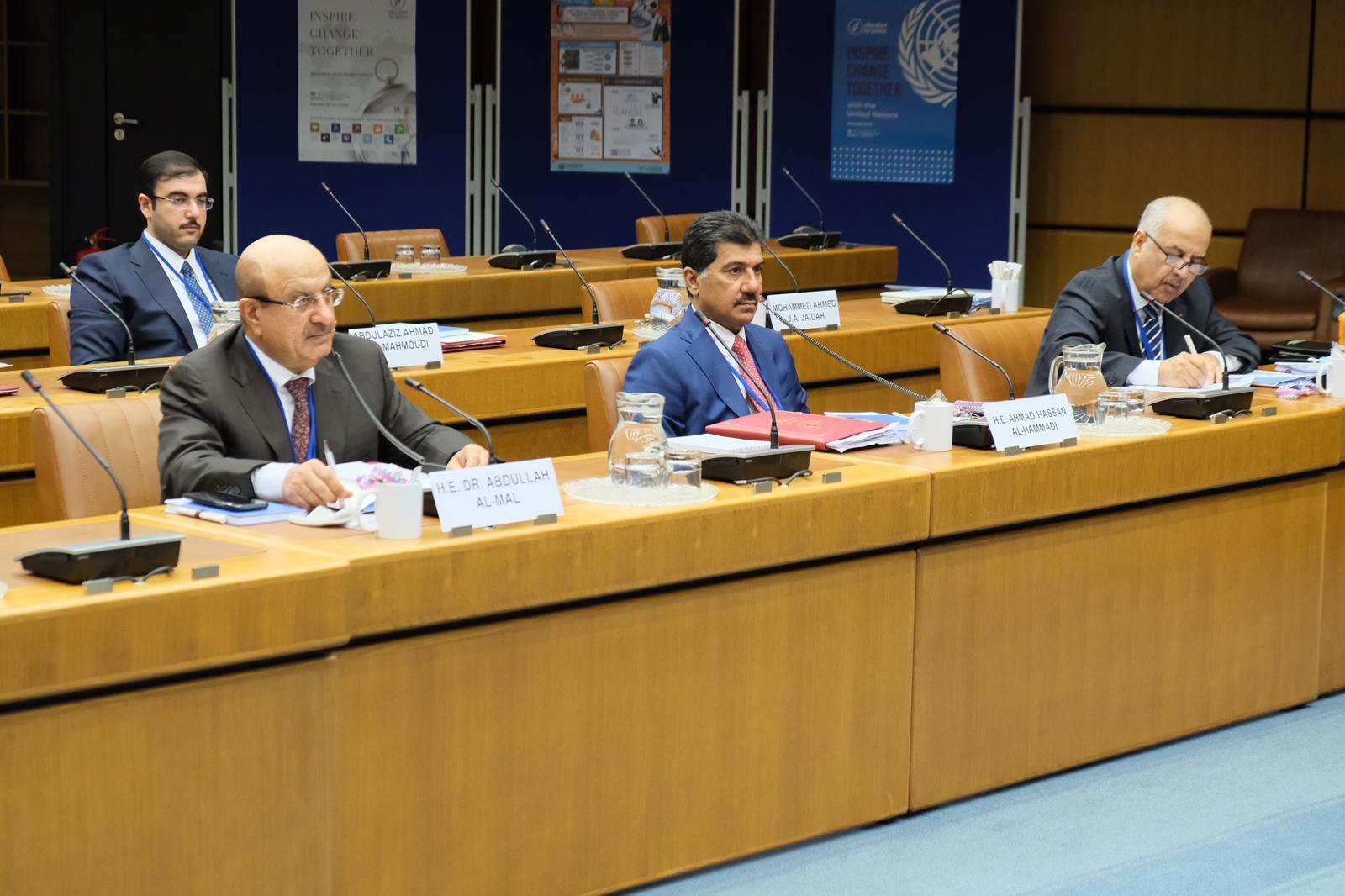 UN Praises Qatar's Role in Implementing 2030 Sustainable Development Plan