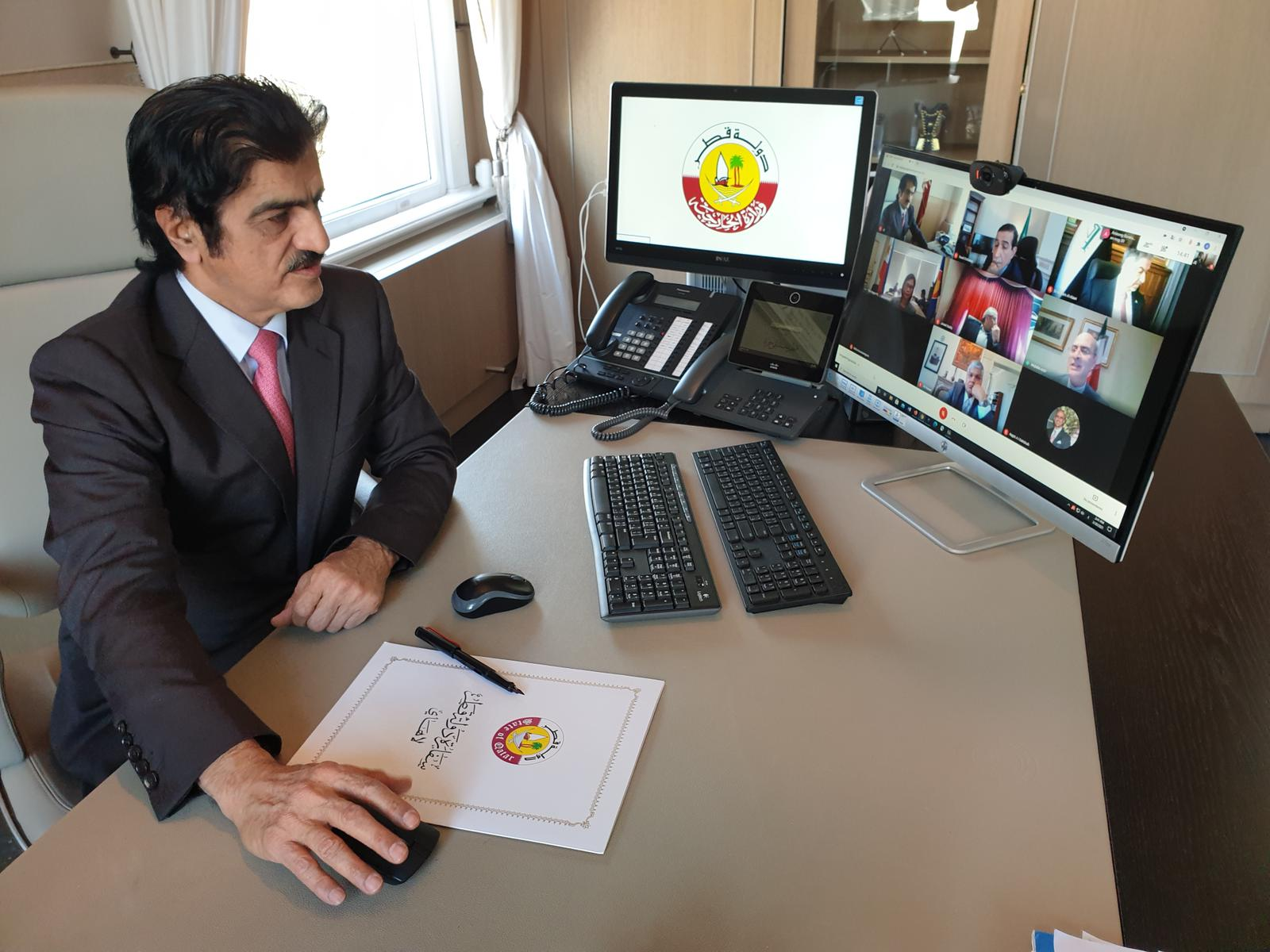 Qatar Participates in Virtual Meeting Held by Ambassadors of Asian Group of OPCW