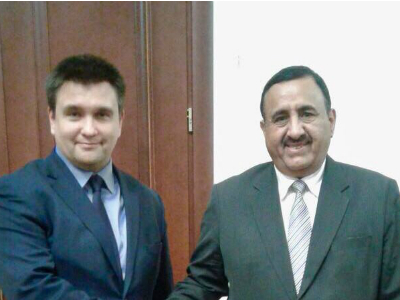 Minister of Foreign Affairs of Ukraine Meets Ambassador of Qatar