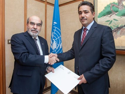 FAO Director-General Receives Credentials of Qatar's Ambassador
