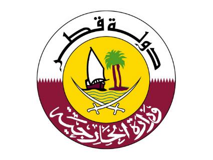 دولة قطر تعرب عن قلقها من الانقسامات السياسية والأوضاع الأمنية في ليبيا