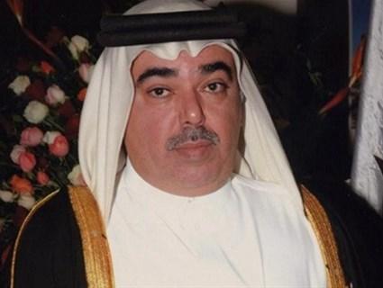 Qatari-Tunisian Relations Discussed