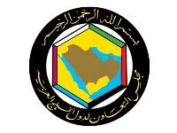 GCC Ministerial Council Condemns Attacks On Saudi Diplomatic Missions In Iran