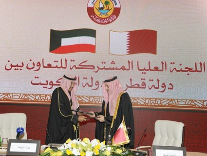 Qatar-Kuwait Joint High-Level Cooperation Committee Meets in Doha