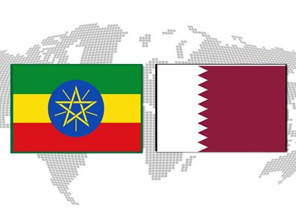 Qatari -Ethiopian Joint Technical Committee Holds Meeting in Addis Ababa