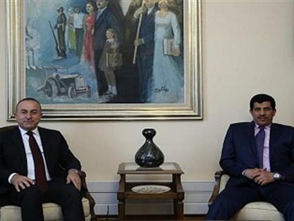 Two Turkish Ministers Meet Qatari Ambassador