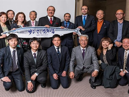 Japanese Onagawa Town Holds Event in Recognition of Qatar's Support