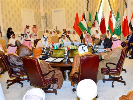 GCC, Jordan and Morocco Foreign Ministers Issue Final Communique