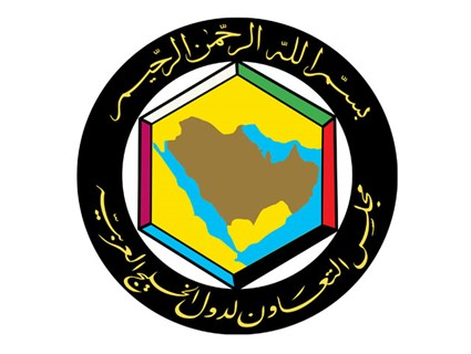 GCC Foreign Ministers to Meet John Kerry on Thursday