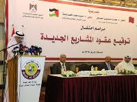 Qatari Committee for Reconstruction of Gaza Signs New Package of Contracts for Projects