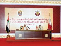 Qatar - UAE Joint Higher Committee Holds Session