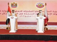 Qatar, UAE Affirm Success of Joint Higher Committee Meetings