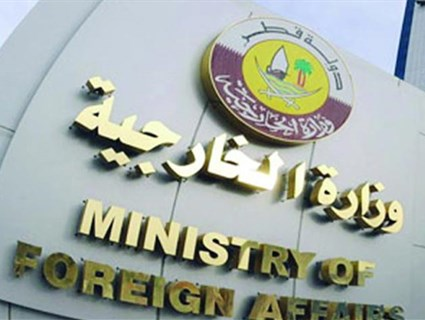 Qatar Strongly Condemns Attacks on African Union Mission in Somalia