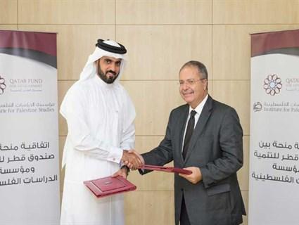 Qatar Development Fund Signs 5 Million Agreement with Palestinian Institute