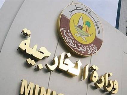 قطر تعرب عن اسفها لقرار السعودية والامارات والبحرين قطع العلاقات